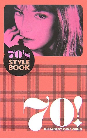 70's STYLE BOOKの詳細を見る