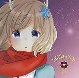 STELLA-RIUM(+DVD)(ltd.) by KANO (2015-07-29)
