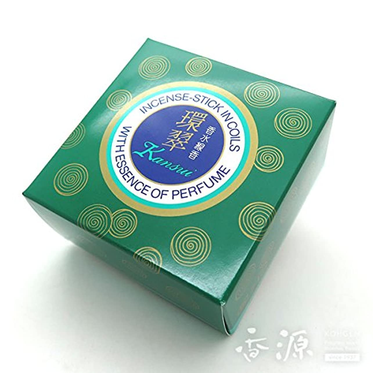 結晶デコレーション更新薫明堂のお香 環翠(かんすい) 渦巻 14枚入