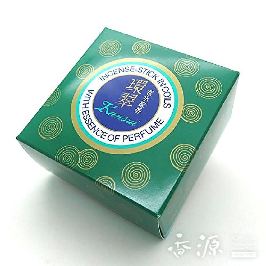 キャンベラ警官ローズ薫明堂のお香 環翠(かんすい) 渦巻 14枚入