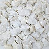 [砂利 防犯砂利 30kg(約0.5平米)]お庭にぴったりとっても綺麗なパールホワイト化粧砂利gr03