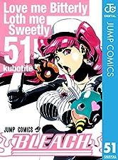 BLEACH モノクロ版 51 (ジャンプコミックスDIGITAL)