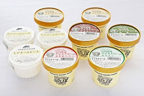 JA全農長野 農協直販 長門牧場アイス(120ml×6個)&レアチーズケーキ(70g×3個)