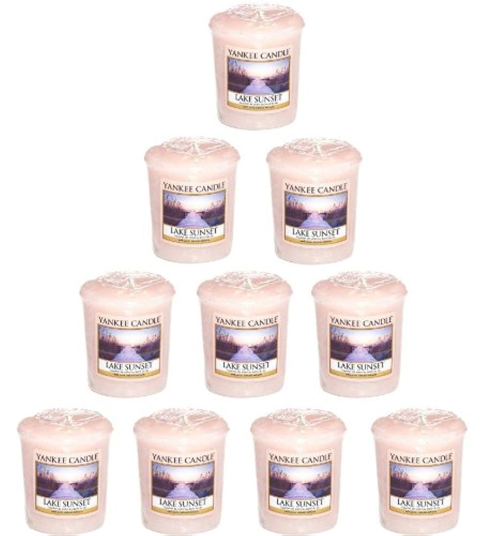 鉛筆合併症雑品Yankee Candle – 10 x湖サンセットVotive Samplers – 新しい香りfor 2013 。