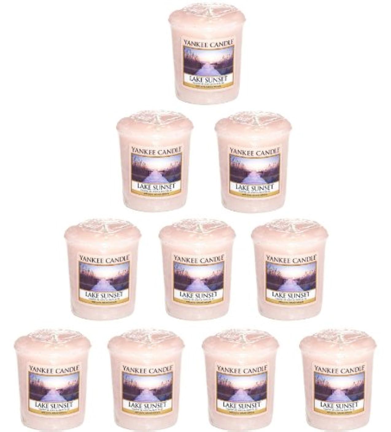 入植者遺体安置所スローガンYankee Candle – 10 x湖サンセットVotive Samplers – 新しい香りfor 2013 。