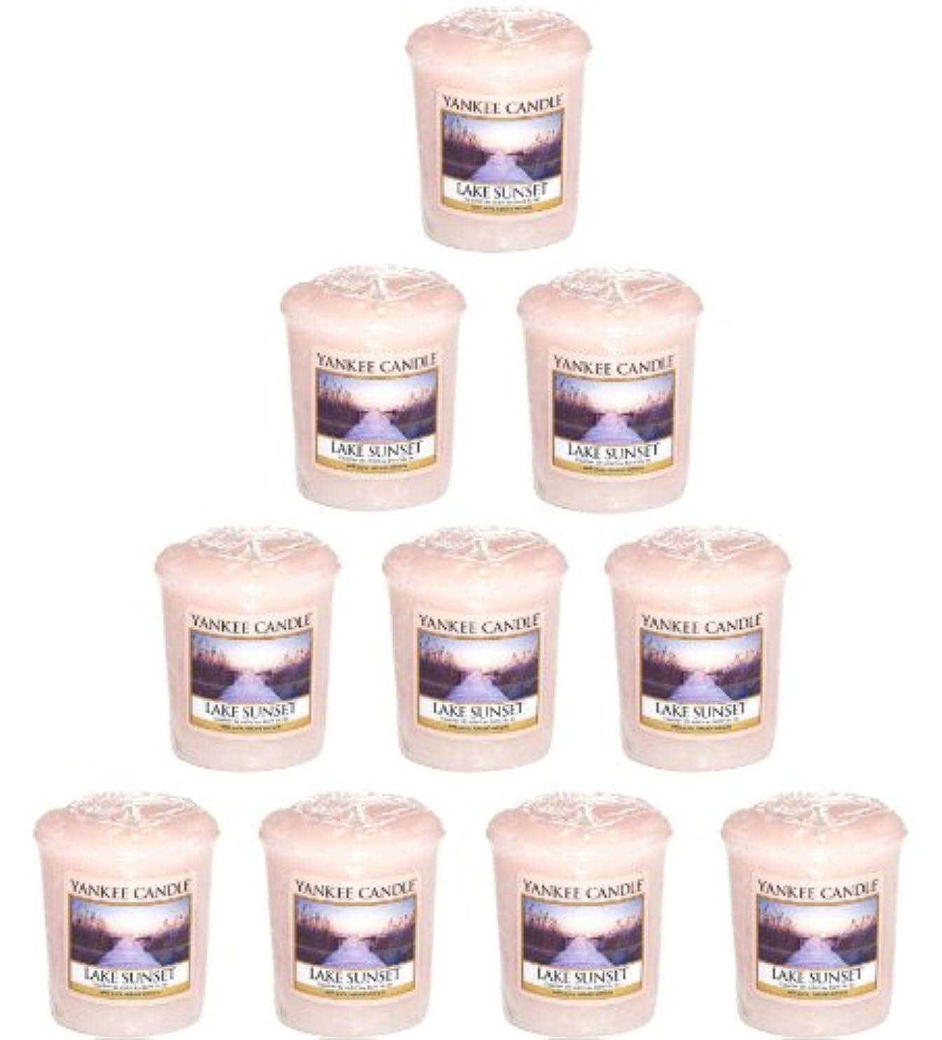 気づかない縞模様の政策Yankee Candle – 10 x湖サンセットVotive Samplers – 新しい香りfor 2013 。