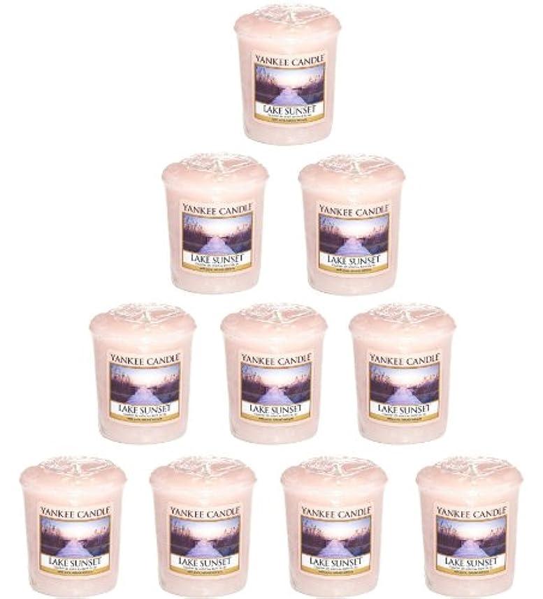 研究所スイ震えYankee Candle – 10 x湖サンセットVotive Samplers – 新しい香りfor 2013 。