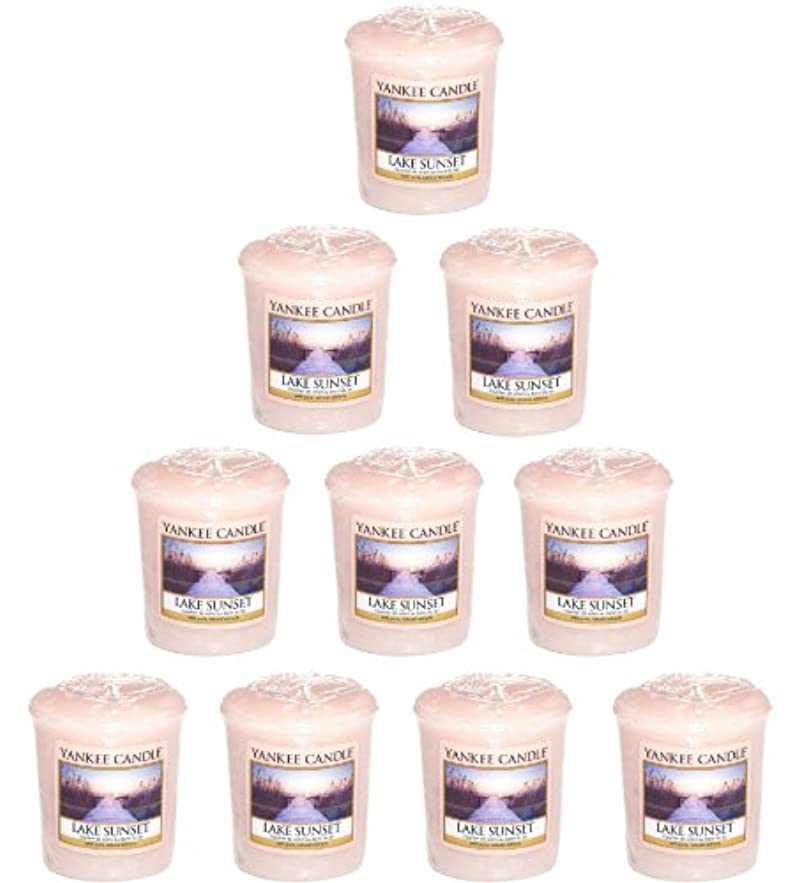 Yankee Candle – 10 x湖サンセットVotive Samplers – 新しい香りfor 2013 。
