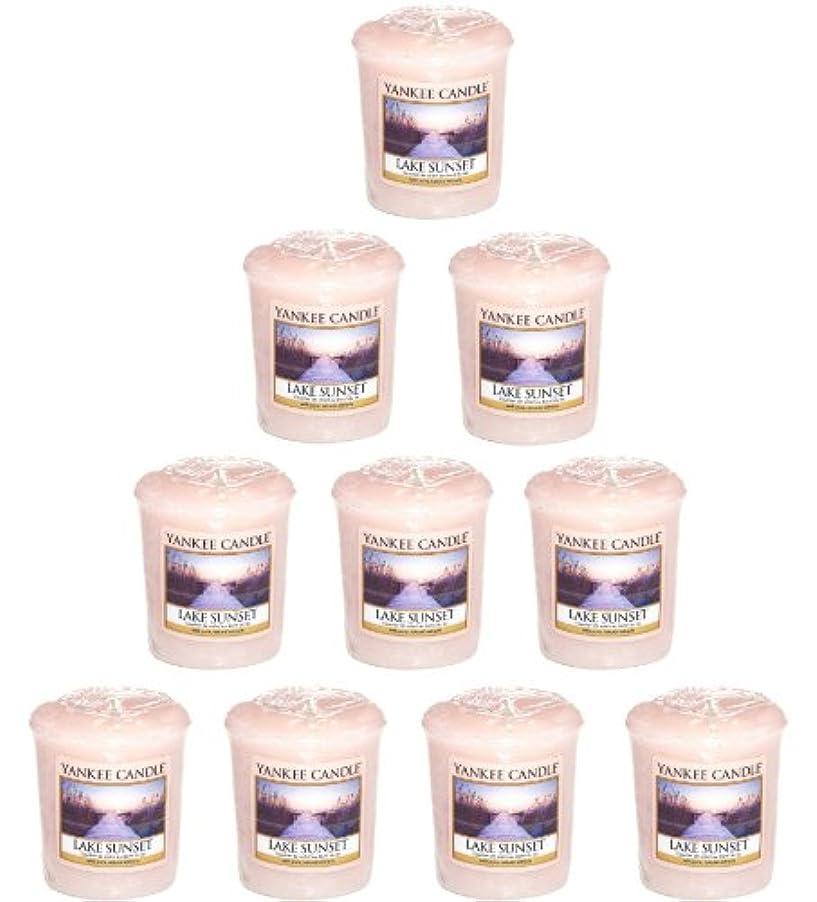 つぼみグリーンバック望みYankee Candle – 10 x湖サンセットVotive Samplers – 新しい香りfor 2013 。