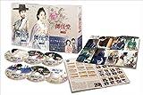 師任堂、色の日記<完全版>DVD-BOX3[DVD]