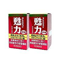 【第2類医薬品】パワーファイト錠 180錠 ×2