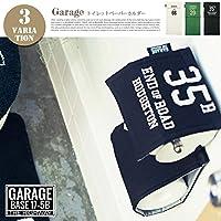 Garage PAPER HOLDER インターフォルム GN