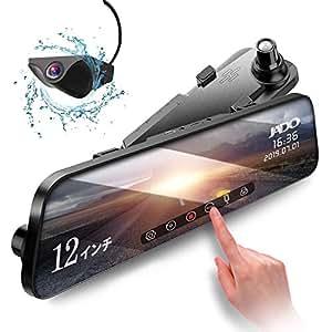 ドライブレコーダー ミラー型 12インチ大画面 前後カメラ Sony IMX335センサー 高画質 1296P 常時録画 32GB SD卡付 170°超広角 駐車監視 WDR 暗視機能 防水構造 日本語説明書 12ヶ月安心保証 デジタルインナーミラー スマートルームミラーモニター タッチパネル