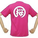 セレッソ大阪応援ウェア 桜Tシャツ サッカー バックプリント 面白Tシャツ おもしろTシャツ
