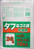 日本技研工業 ゴミ袋 半透明 30L 50cm×70cm 厚み0.02mm タフなゴミ袋 強くて裂けにくい TA-11 10枚入