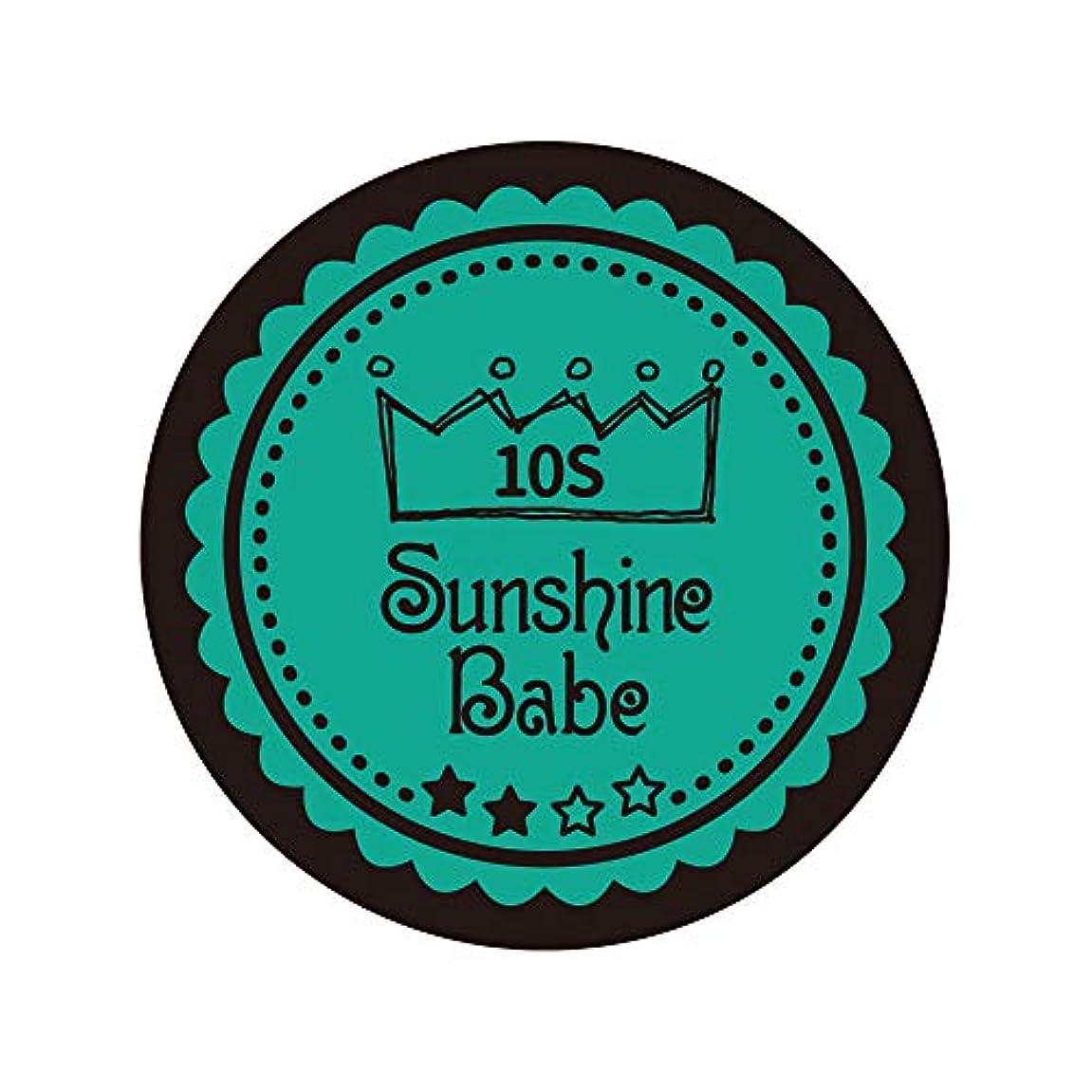 参照する資源薬Sunshine Babe カラージェル 10S アルカディア 2.7g UV/LED対応