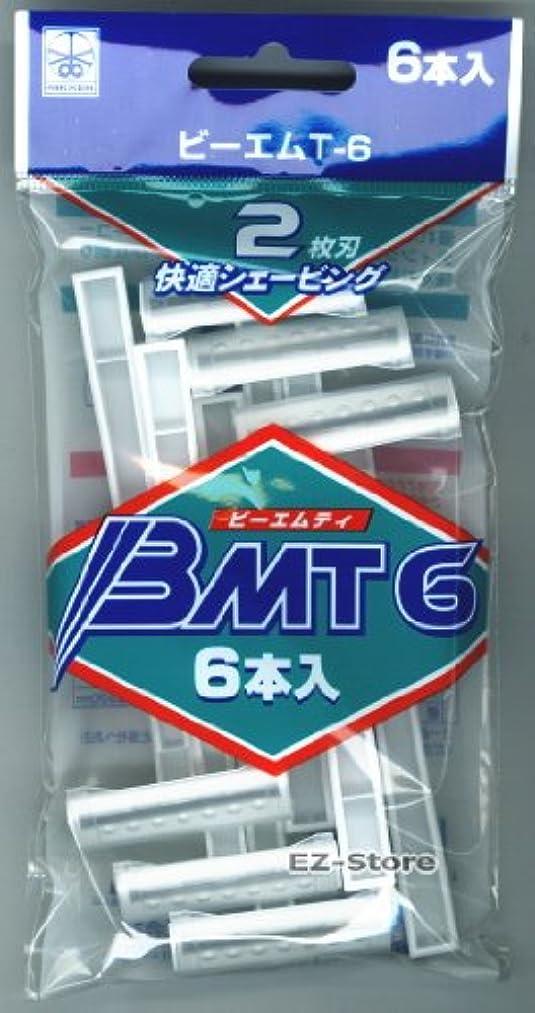 酸度ささやきマトリックスビーエムティ 2枚刃かみそり 6本入 T型