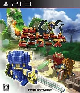 3D ドットゲームヒーローズ - PS3