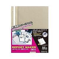 (まとめ) コクヨ レポートメーカー 製本ファイル A4タテ 50枚収容 ベージュグレー セホ-50M 1パック(5冊) 〔×10セット〕