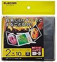 エレコム 省スペースディスクケース CD DVD 2枚収納 10枚パック ブラック CCD-DP2C10BK