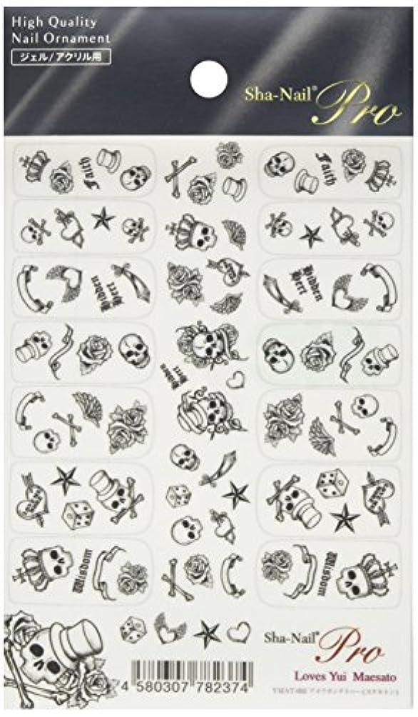 すごい配管腹写ネイルプロ ネイルシール アメリカンタトゥー スケルトン アート材