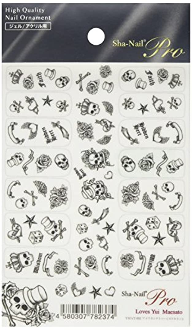 本物ホイットニーを通して写ネイルプロ ネイルシール アメリカンタトゥー スケルトン アート材