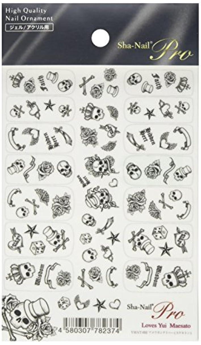 まだシャッターノイズ写ネイルプロ ネイルシール アメリカンタトゥー スケルトン アート材