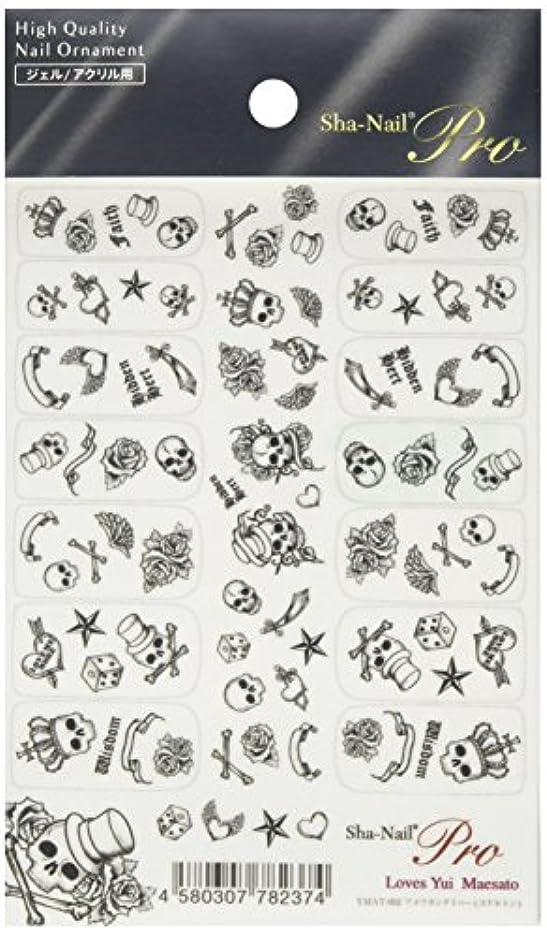粉砕する打ち負かすホスト写ネイルプロ ネイルシール アメリカンタトゥー スケルトン アート材