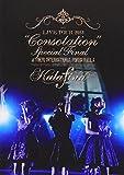 "Kalafina LIVE TOUR 2013 ""Consolation"" Spec...[DVD]"