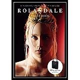 ROLANDALE FIRST BOOK (ブランドブック)