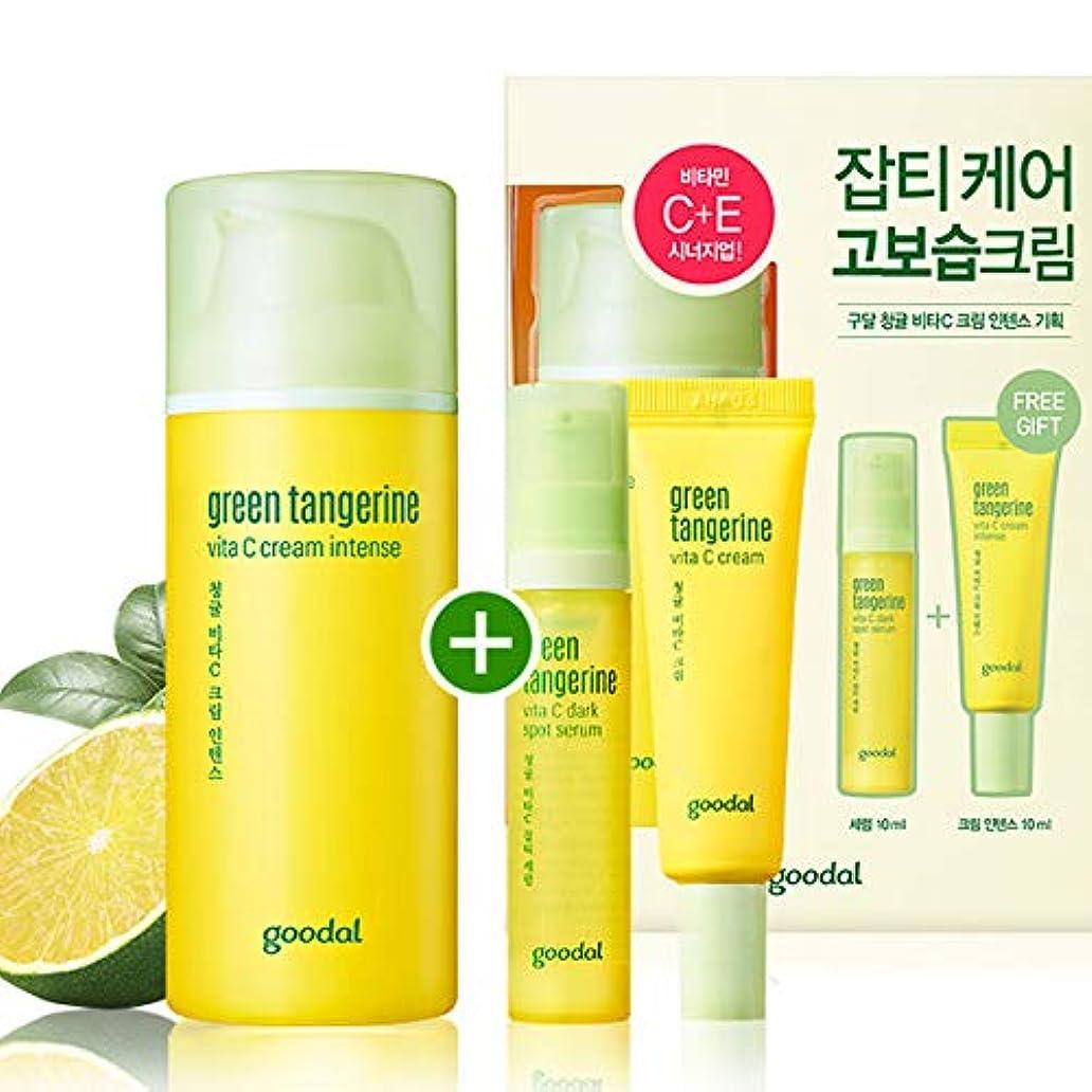 ミシン収縮木[Goodal] Green Tangerine Vita C cream Intense 50ml /グリーンタンジェリンビタCクリームインテンス50ml [並行輸入品]