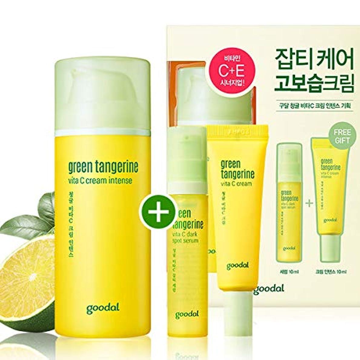 あざ接ぎ木セッション[Goodal] Green Tangerine Vita C cream Intense 50ml /グリーンタンジェリンビタCクリームインテンス50ml [並行輸入品]