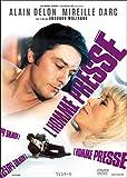 プレステージ[DVD]