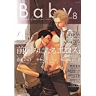 Baby Vol.8 前屈みになるエロス特集 (POE BACKS)