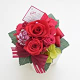 花由 プリザーブドフラワーパレット 7月ルビー 日時指定便 フラワーギフト 誕生日 プレゼント 花