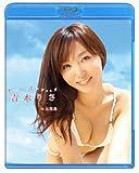 Beach Angels ビーチ・エンジェルズ 吉木りさ in 石垣島 [Blu-ray]