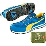 PUMA(プーマ) 安全靴 キックフリップ ブルー ロー ブルー×イエロー 27.0cm ※財布付セット 64.321.0