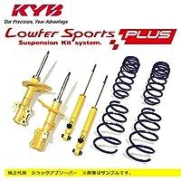 KYB カヤバ ショック ローファースポーツ プラス 1台分 4本キット