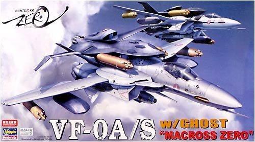 ハセガワ 1/72 VF-0A/S w/ゴースト