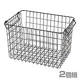 山善(YAMAZEN) ワイヤーバスケット ふつうタイプ(幅37 高さ24cm) 2個組 ブラック RWB-322(BK)*2