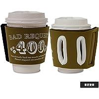 """Objectiboo!(オブジェクティブー)通せるカップスリーブ """"Bad Request"""" オリーブ(保温性・断熱性のある取手付きコーヒースリーブ・コンビニコーヒーカップなどに対応・アイスコーヒーにも使用可)"""