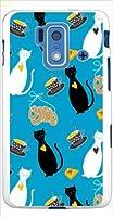 ohama SH-05E スマートフォン for ジュニア ハードケース ca805-2 アニマル ネコ キャット 猫 イラスト ティータイム スマホ ケース スマートフォン カバー カスタム ジャケット docomo