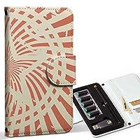 スマコレ ploom TECH プルームテック 専用 レザーケース 手帳型 タバコ ケース カバー 合皮 ケース カバー 収納 プルームケース デザイン 革 クール 星 国旗 006955