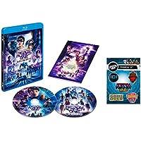 【Amazon.co.jp限定】レディ・プレイヤー1 3D&2Dブルーレイセット