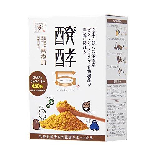 【新】醗酵5(20包) 5個セット