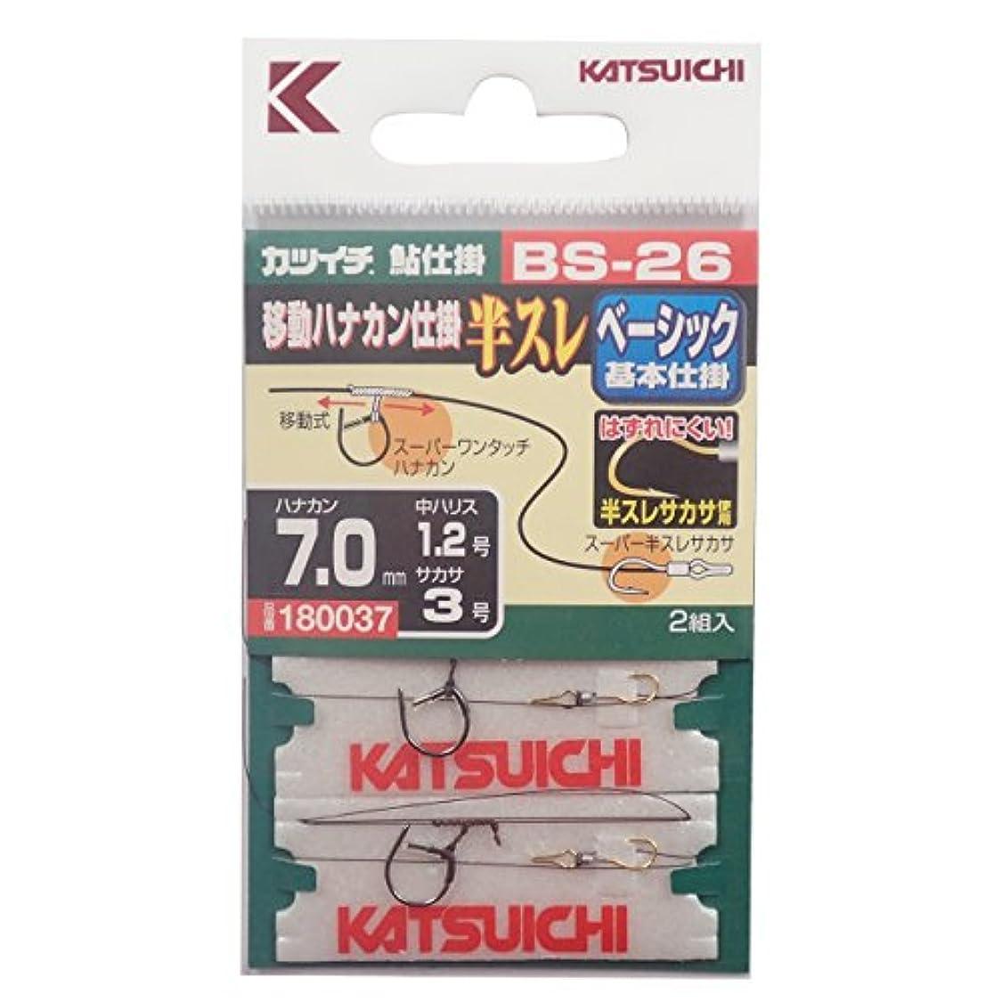カツイチ(KATSUICHI) 移動ハナカン仕掛半スレ BS-26 7-1.2