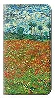 JPW2681S1E フィールドポピーのヴィンセント・ヴァン・ゴッホ Field Of Poppies Vincent Van Gogh Samsung Galaxy S10e フリップケース