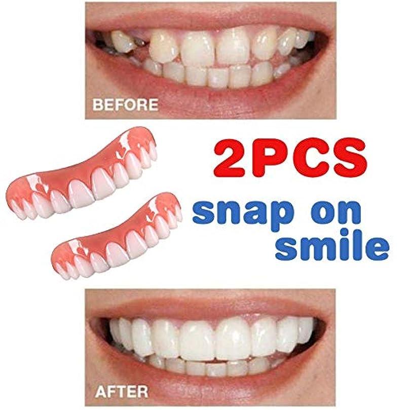 目指す登る鈍い男性の女性のアッパー用の化粧用歯は、自宅でフラットフィットになります