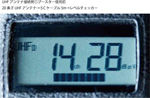 東芝 TOSHIBA 地デジ(UHF)・CATV ブースター 30dB増幅型 THC-77F4
