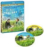 ロンドン、人生はじめます ブルーレイ&DVDセット[Blu-ray/ブルーレイ]